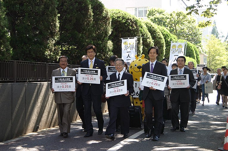 【1人1票裁判(2017衆院) 東京高裁判決期日・1月30日(火)午後4時00分です!】 >>> イベント告知はこちら